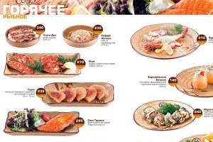Меню доставки суши, роллов и блюд ресторана Нияма в Москве — niyama.ru.