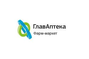 «ГлавАптека». логотип.