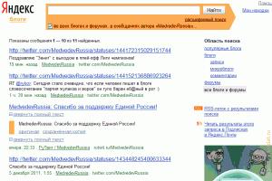 Поиск Яндекс Блогов во в сообщениях автора «MedvedevRussia».
