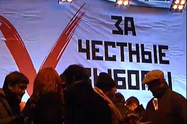 Митинг на проспекте Сахарова закончился.