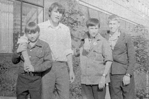 Парни с нашего двора. Москва. 1975 год.