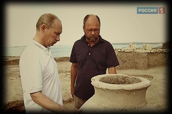 Путин и амфора.