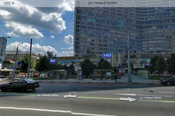 Новый Арбат, 11. Фото: яндекс-панорама.
