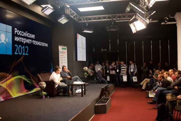 """Букет """"Древо Любви"""" от компании funflowers.ru на форуме Российские интернет технологии 2012 в Москве."""