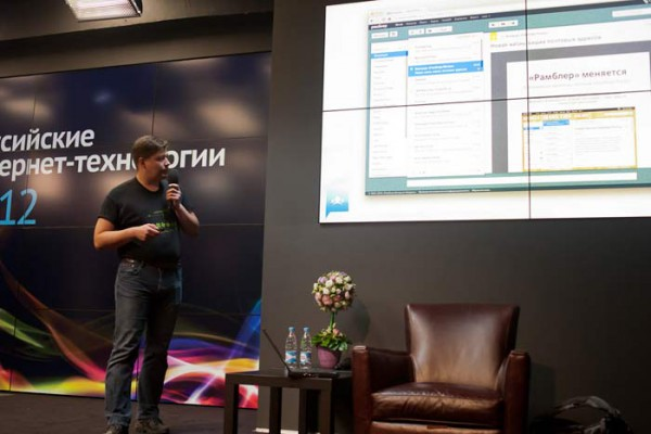 """Букет """"Древо Любви"""" на форуме Российские интернет технологии 2012 в Москве."""