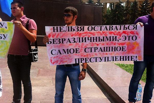 В Волгограде прошел пикет в поддержку Алихана Шамаева.