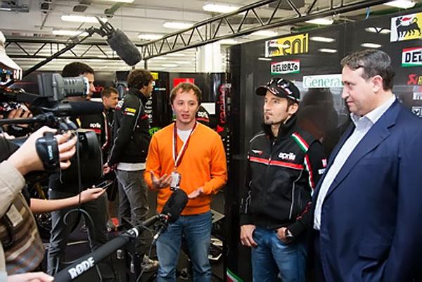 Россия приняла чемпионат по шоссейно-кольцевым мотогонкам World Superbike.