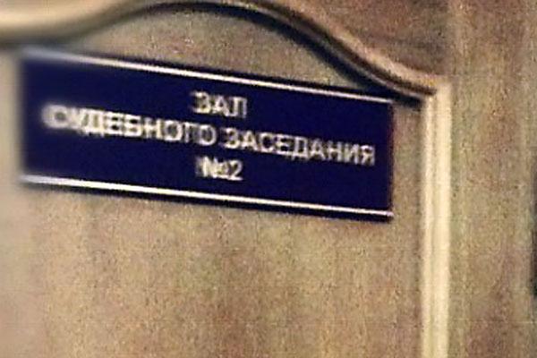 Зал судебных заседаний Советского районного суда.