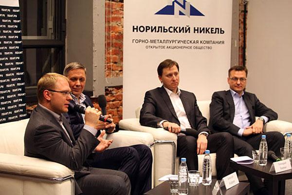 Публичная дискуссия на площадке Полит.ру.