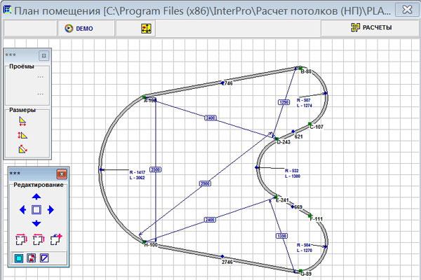 Интерфейс программы по раскрою натяжных потолков.