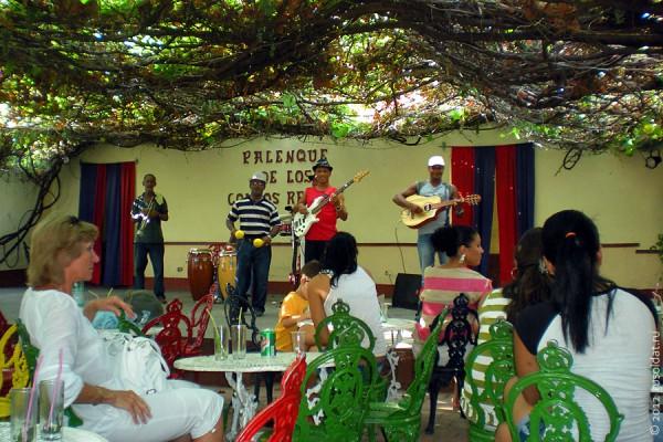 Ресторан в Тринидаде.