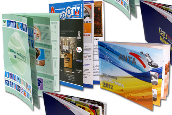 Брошюры и каталоги — вид многостраничной полиграфической продукции.