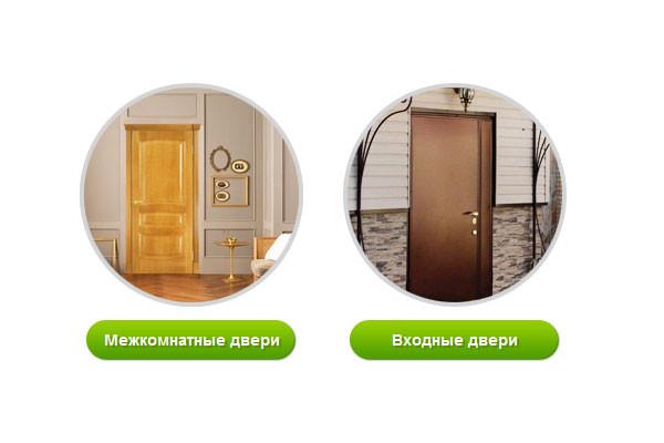 Входные и межкомнатные двери на yutneidoma.net.