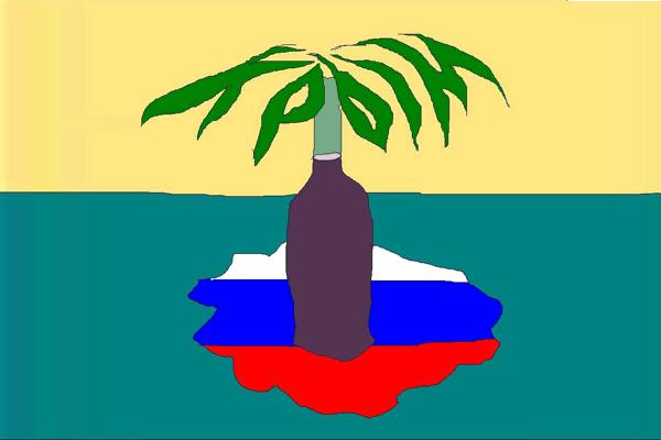 Орловский художник нарисовал логотип Крыма.