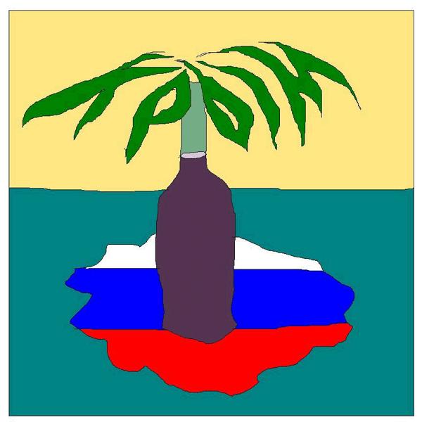 Основной логотип Крыма.