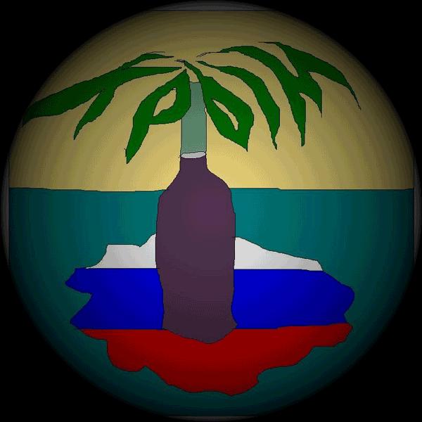 Загадочный логотип.