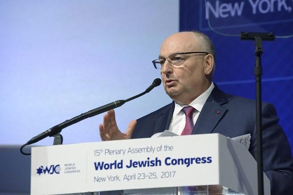 2017 NYC - World Jewish Congress.
