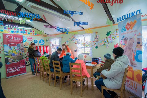 TOY RU помогает детям вместе с фондом «АиФ. Доброе сердце».